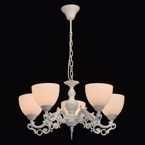 Lampa wisząca Ariadna Classic 5 Biały - 450016605 small 1