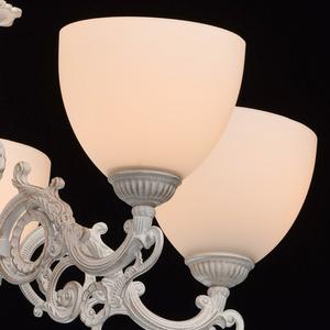 Lampa wisząca Ariadna Classic 5 Biały - 450016605 small 4