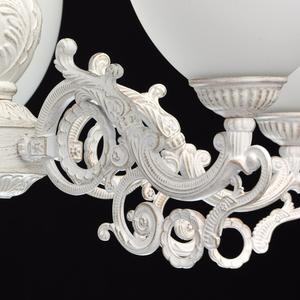 Lampa wisząca Ariadna Classic 5 Biały - 450016605 small 5