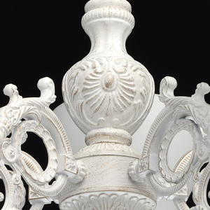 Lampa wisząca Ariadna Classic 5 Biały - 450016605 small 8