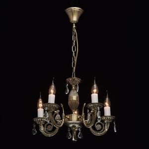 Lampa wisząca Aurora Classic 5 Mosiądz - 371012405 small 1