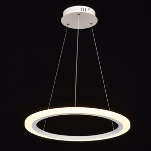 Lampa wisząca  Hi-Tech 30 Biały - 661014601 small 1
