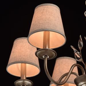 Lampa wisząca Augustina Elegance 6 Srebrny - 419011206 small 5