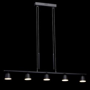 Lampa wisząca Galaxy Hi-Tech 5 Czarny - 632015005 small 1