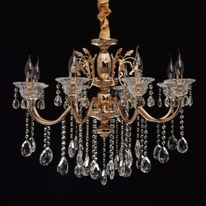 Lampa wisząca Selena Crystal 8 Złoty - 482013208 small 2