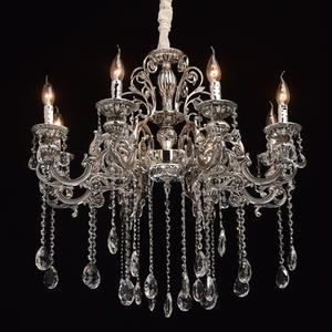 Lampa wisząca Selena Classic 8 Srebrny - 482013708 small 1