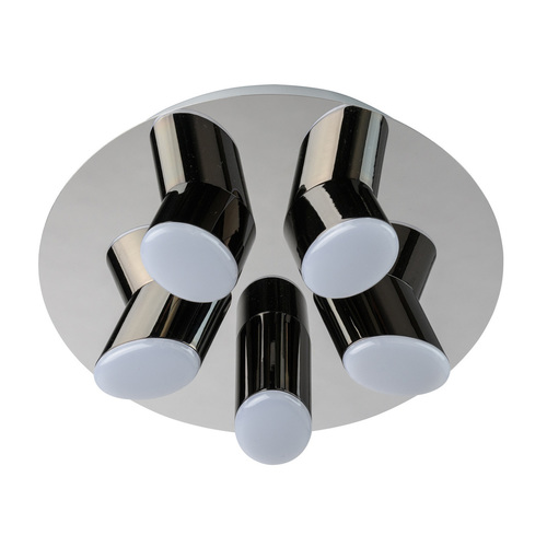 Lampa wisząca Flensburg Hi-Tech 5 Chrom - 609013605