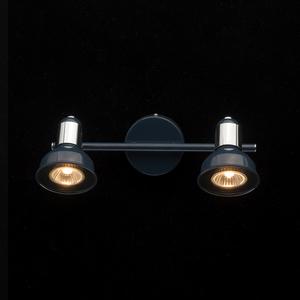 Reflektorek Hof Techno 2 Niebieski - 552020802 small 1