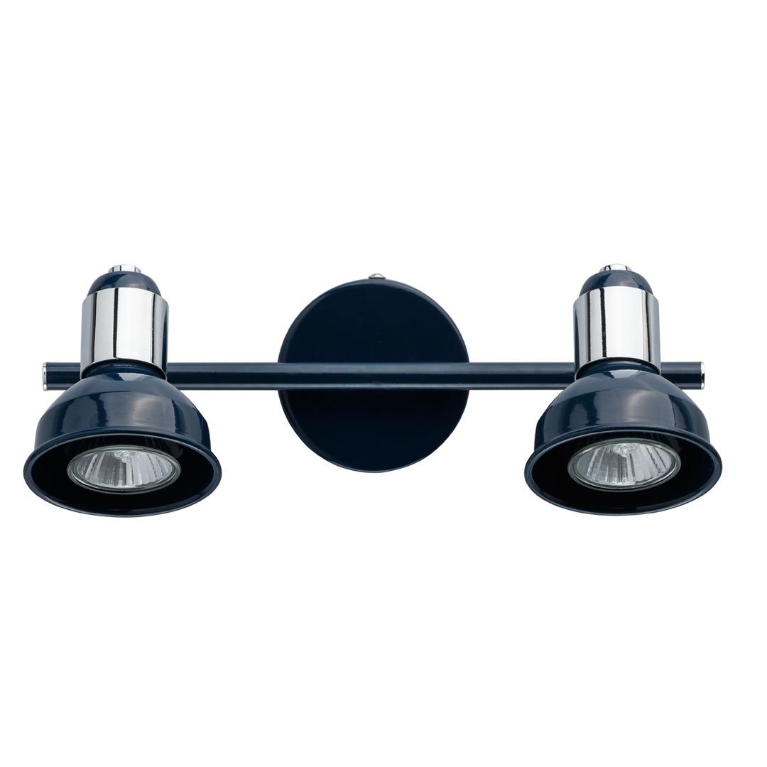Reflektorek Hof Techno 2 Niebieski - 552020802