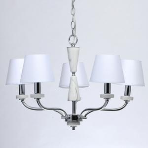 Lampa wisząca Vitalina Elegance 5 Chrom - 448014205 small 2