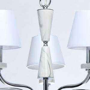 Lampa wisząca Vitalina Elegance 5 Chrom - 448014205 small 7
