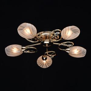 Lampa wisząca Sabrina Megapolis 5 Złoty - 267012005 small 0