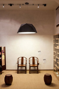 Lampa wisząca Fabbian Crio D81 8W 180cm - Ciemne drewno - D81 A17 48 small 7