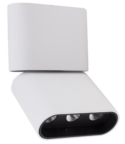 Marvel C0149 Lampa sufitowa/plafon biały Max Light