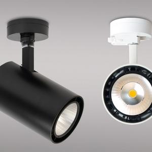 Reflektor Lira LR-110 - 3000K - 2300lm - 25W + adapter Global small 0