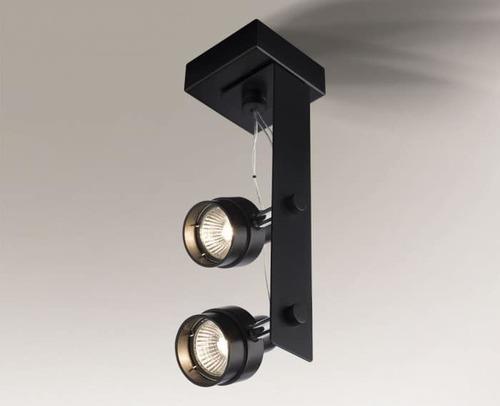 Reflektor Shilo Gero 2205