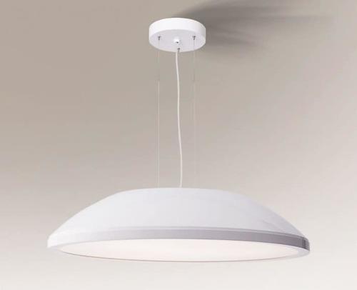Lampa wisząca 21 SHILO WANTO 5525-B