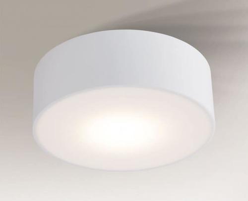 Oprawa natynkowa okrągła Shilo Zama 1127 Płytka LED