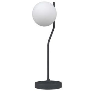 Czarna Lampka na biurko Carimi G9 small 0