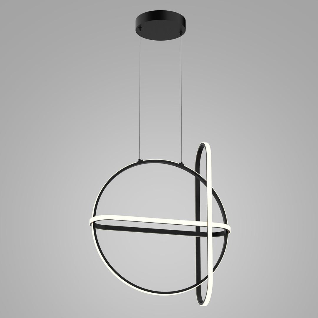 Nowoczesna Lampa Wisząca Cerrila LED
