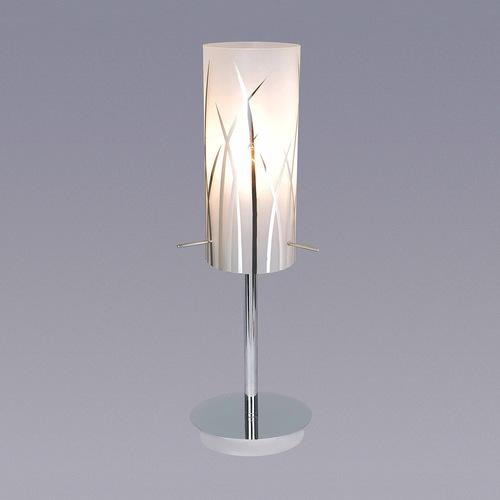 Nowoczesna Lampka na biurko Kosma E14