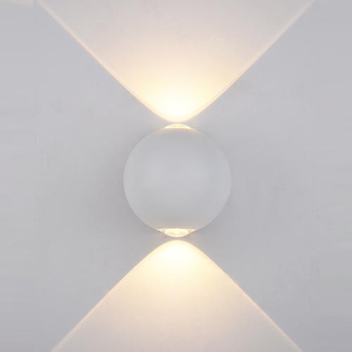 Nowoczesny Kinkiet Zewnętrzny Carsoli LED